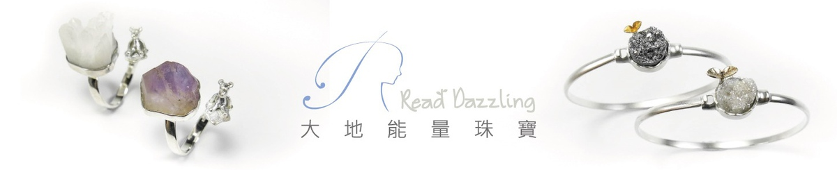 From Taiwan - read-dazzling