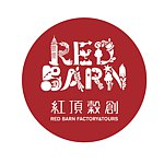 Red Barn  Factory & Tours