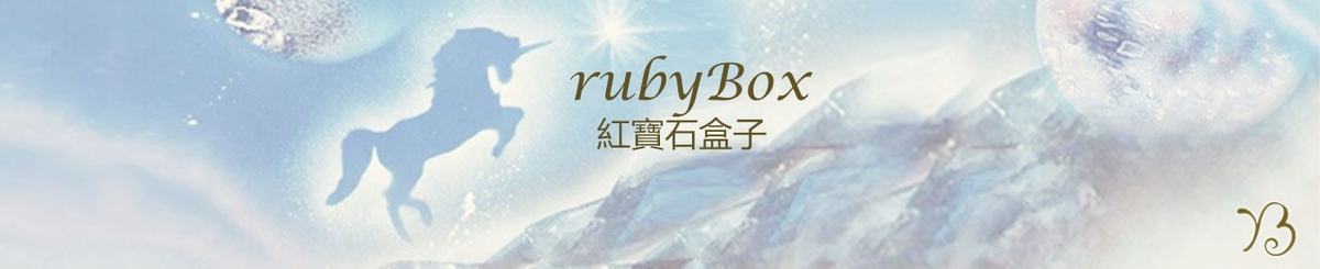 Designer Brands - rubybox