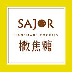 From Taiwan - SAJOR COOKIES