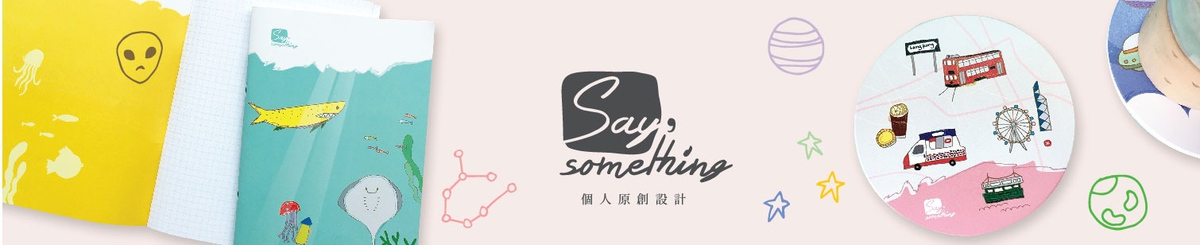 From Taiwan - Saysomething