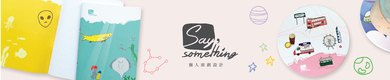 Saysomething