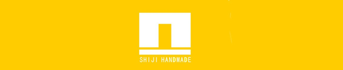 From mainland China - shijileather