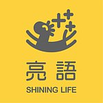 From Taiwan - shininglife