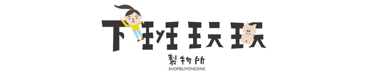 From Taiwan - shopbuyoneone