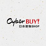 From Taiwan - Cyber BUY ! Japan Goods Select Shop