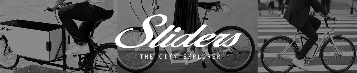 Designer Brands - sliders bicycles