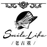 From Taiwan - Smile Life Antique