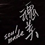 From Taiwan - soulmade