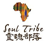 From Taiwan - soultribe