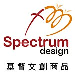 Designer Brands - Spectrum Design