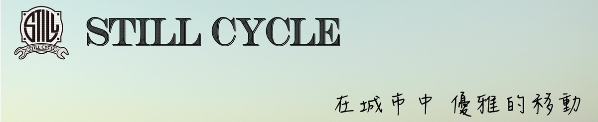 Designer Brands - stillcycle
