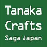 Designer Brands - Tanaka Crafts