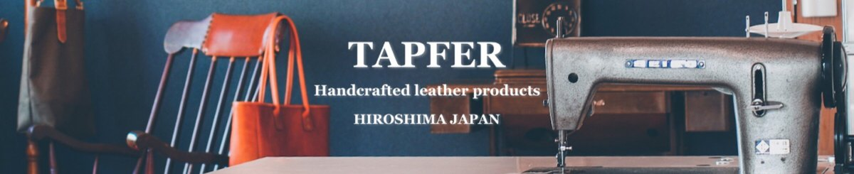 From Japan - tapfer