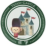 From Hong Kong - Teddy Castle