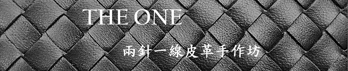 From Taiwan - THE ONE