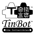 TinBot the Collectibles
