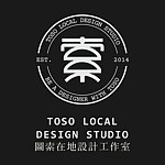 From Taiwan - TOSO Local Design Studio