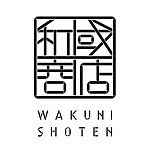 Designer Brands - wakunishop