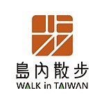 From Taiwan - walkin-tw