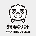 From Taiwan - wantingdesign