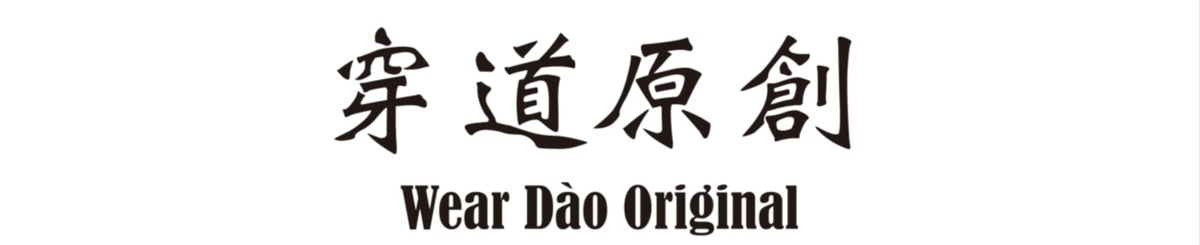Designer Brands - weardaooriginal