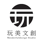 wonderfuldesign