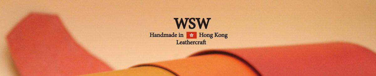 設計師品牌 - WSW Leather Craft