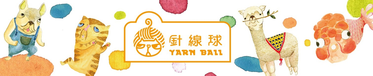 Designer Brands - yarnball27