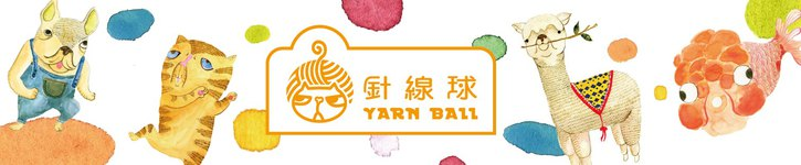 From Taiwan - yarnball27