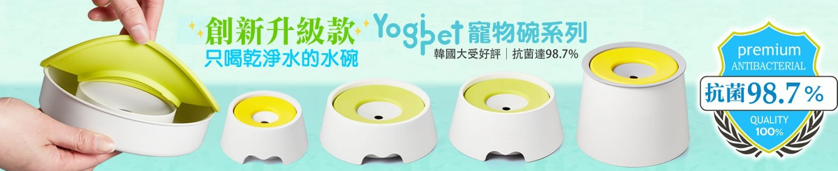 From Taiwan - yogipet