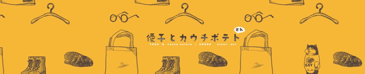 From Taiwan - |Yoko and Couch Patato|