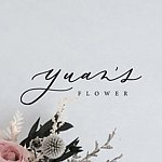 yuansflower
