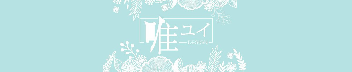 Designer Brands - yuidesign